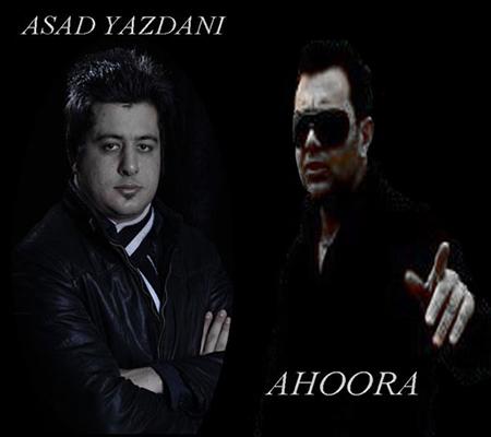 دانلود آهنگ رسم عاشقی با صدای اسد یزدانی و اهورا
