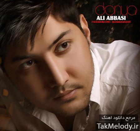 دانلود آهنگ جدید علی عباسی به نام دنیا