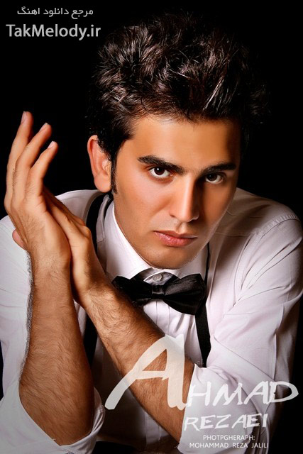 دانلود آهنگ جدید احمد رضایی به نام تقدیر بد