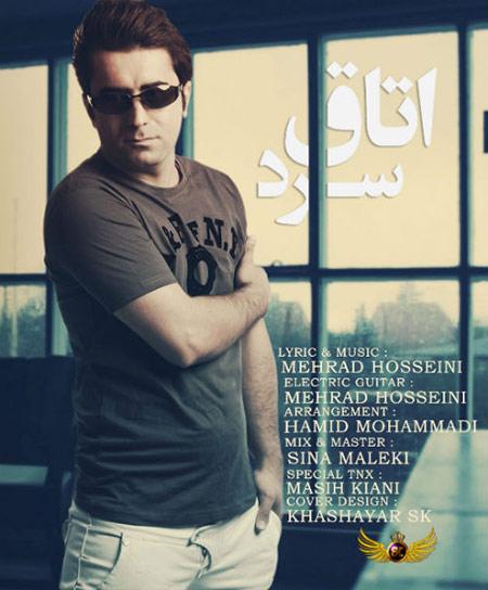 دانلود آهنگ جدید مهراد حسینی به نام اتاق سرد