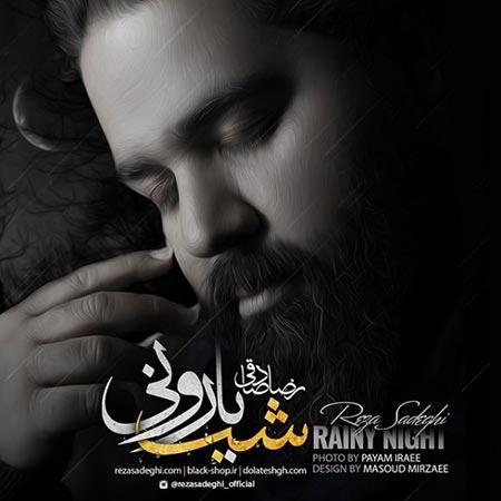 دانلود آلبوم جدید رضا صادقی به نام شب بارونی