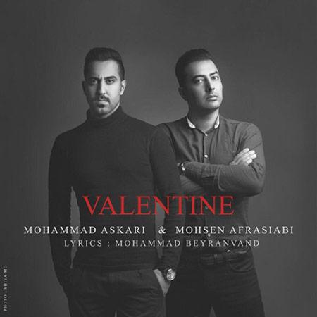 دانلود آهنگ جدید محمد عسکری به نام ولنتاین