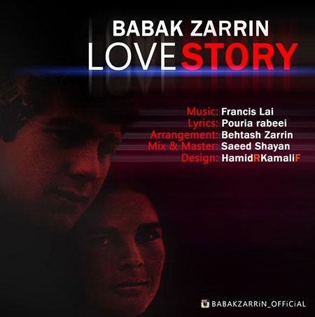 دانلود آهنگ جدید بابک زرین به نام داستان عاشقانه