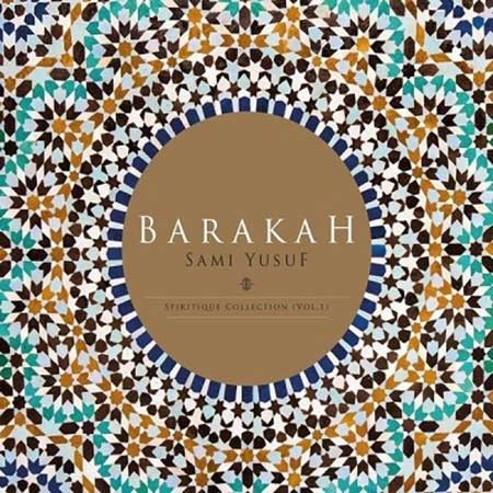 دانلود آلبوم جدید سامی یوسف به نام باراکا