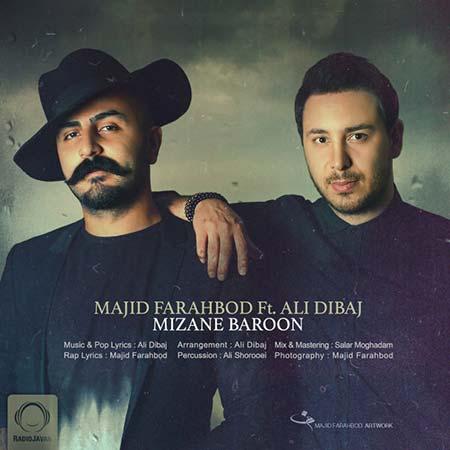 دانلود آهنگ جدید مجید فرهبد و علی دیباج به نام میزنه بارون