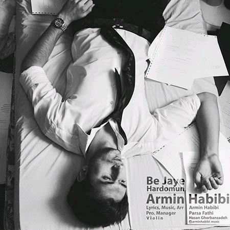 دانلود آهنگ جدید آرمین حبیبی به نام به جای هردومون