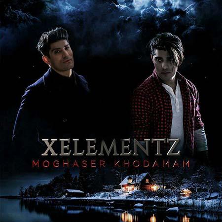 دانلود آهنگ جدید X-Elementz به نام مقصر خودمم