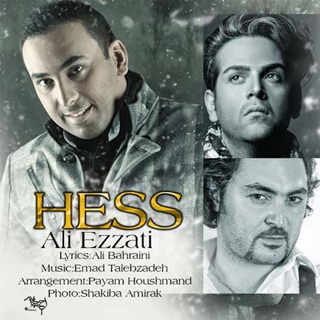 دانلود آهنگ جدید علی عزتی به نام حس