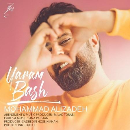 محمد علیزادهیارم باش
