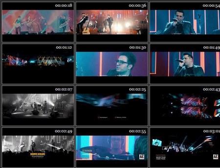 موزیک ویدیو حمید عسکری خوشبختی