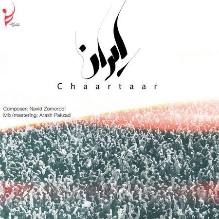 چارتار ایران