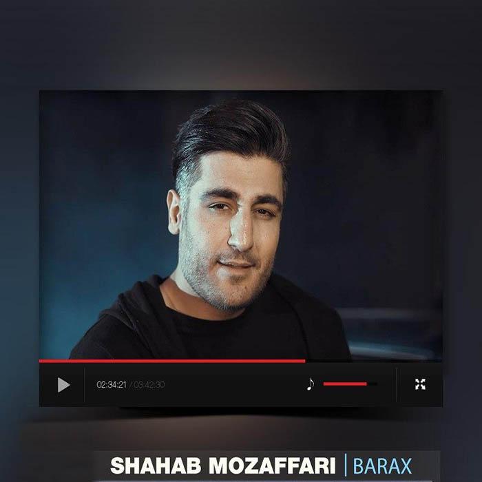 دانلود موزیک ویدیو شهاب مظفری به نام بر عکس