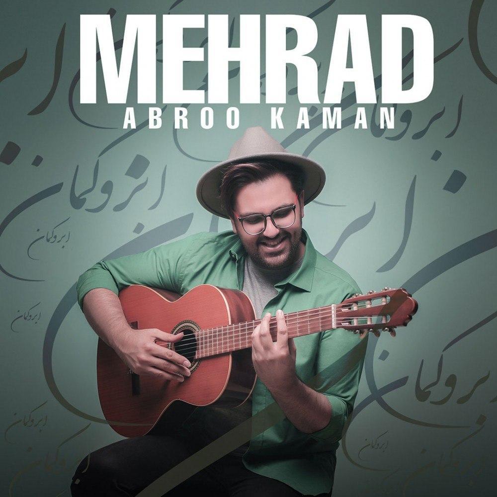 دانلود آهنگ جدید مهراد به نام ابرو کمان