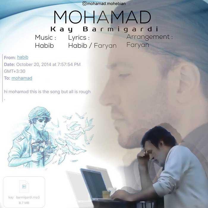 دانلود آهنگ جدید محمد به نام کی برمیگردی