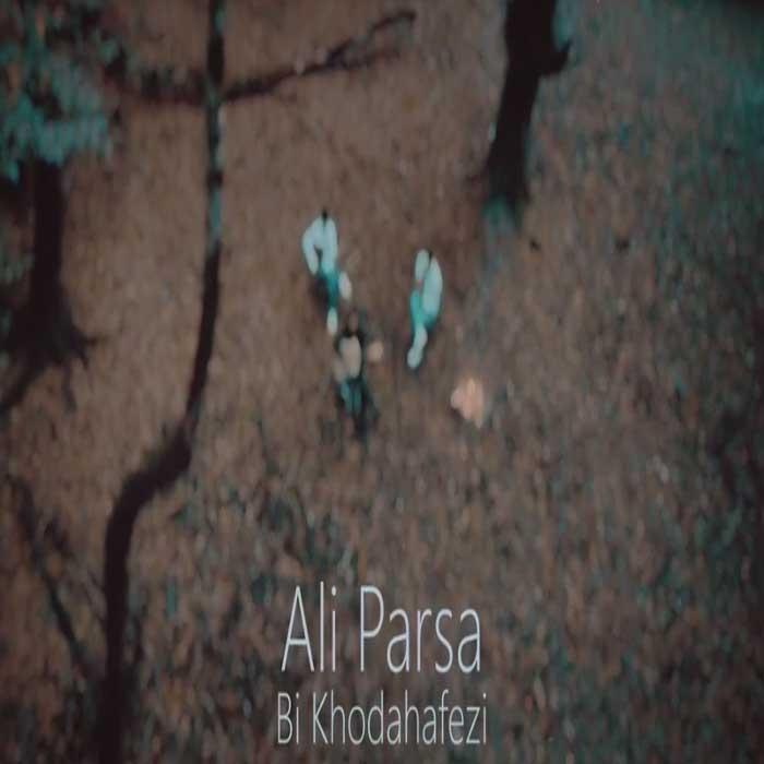 دانلود موزیک ویدیو علی پارسا به نام بی خداحافظی
