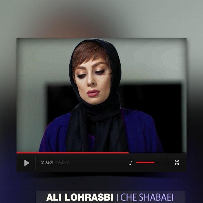 دانلود موزیک ویدیو علی لهراسبی به نام چه شبایی