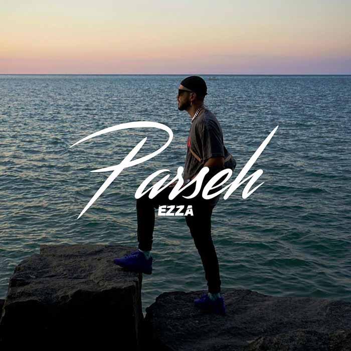 دانلود آهنگ جدید ازا به نام پرسه