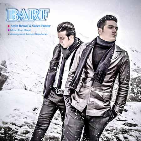 دانلود آهنگ جدید سعید پانتر و امین رضایی به نام برف