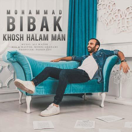 دانلود آهنگ جدید محمد بی باک به نام خوشحالم من