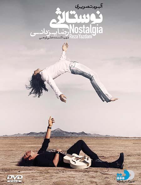 دانلود آلبوم تصویری رضا یزدانی به نام نوستالژی