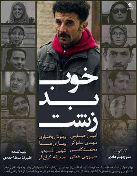دانلود آهنگ جدید محمد دستمزدی نوازر به نام گل مایی